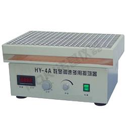 常州诺基HY-4(A)往复多用振荡器