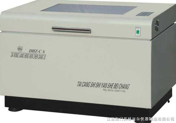 其林贝尔DHZ-CA大容量恒温振荡器