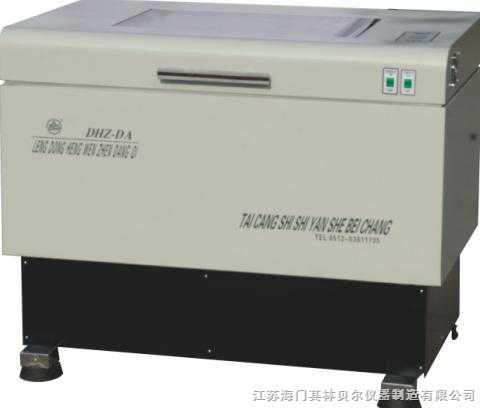 其林贝尔DHZ-DA大容量冷冻恒温振荡器