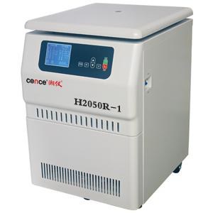 湖南湘仪H2050R-1高速冷冻离心机