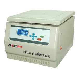 CTK80