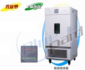 上海一恒LSH-100CL恒温恒湿箱(平衡式控制)