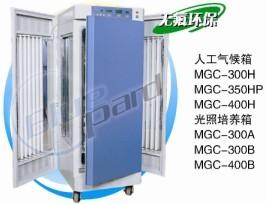 上海一恒MGC-350BP光照培养箱(普及型)