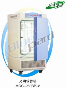 上海一恒MGC-250BPY-2光照培养箱(程控/智能型)