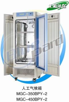 上海一恒MGC-350BPY-2光照培养箱(程控/智能型)
