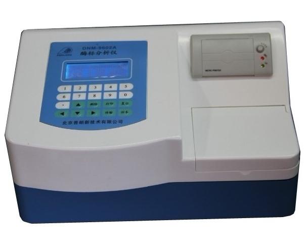 北京普朗DNM-9602A酶标仪