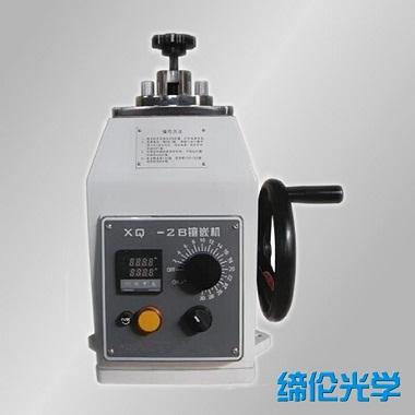 上海缔伦XQ-2B金相试样镶嵌机