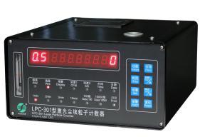 苏州尚田LPC-301型激光尘埃粒子计数器 LED pile
