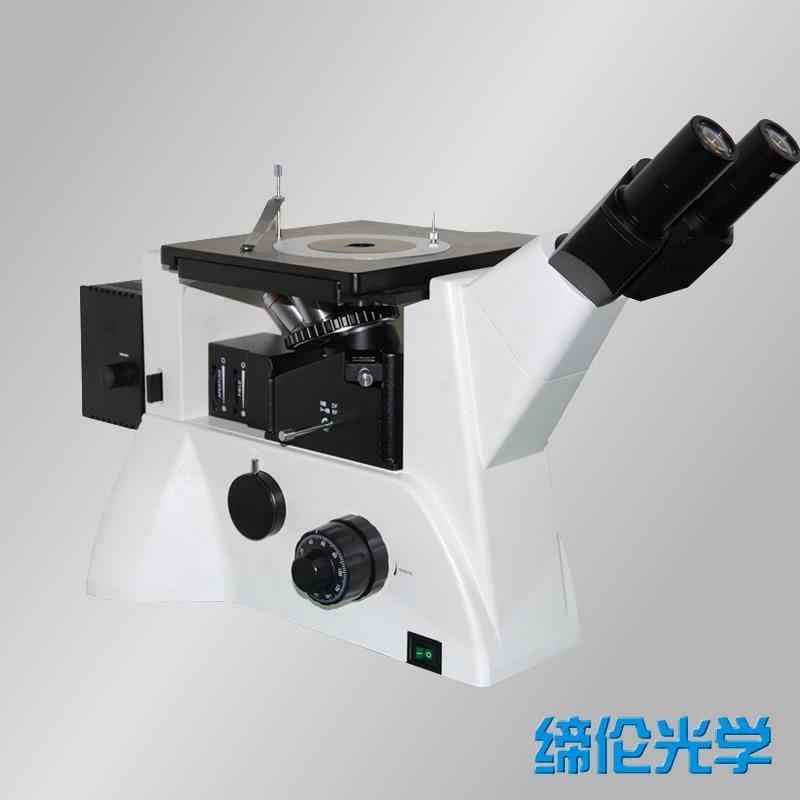 上海缔伦MR5000明暗场倒置金相显微镜