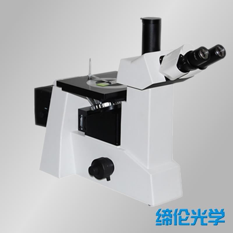 上海缔伦XTL-1000倒置金相显微镜