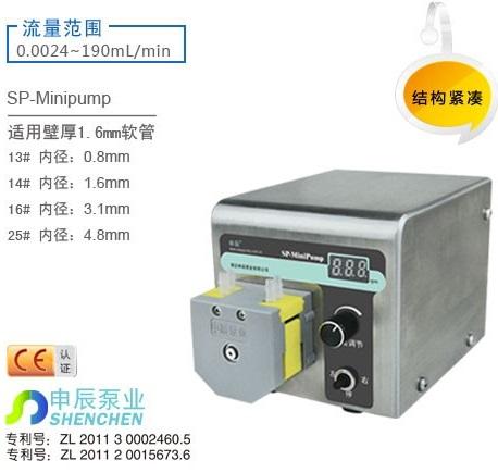 保定申辰SP-Minipump02紧凑型蠕动泵