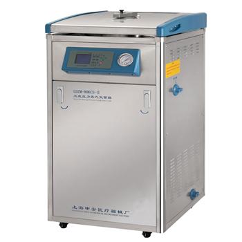 上海申安LDZM-80KCS-III立式压力蒸汽灭菌器(医用型)