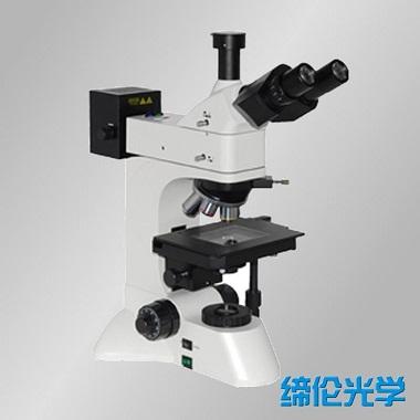 上海缔伦XTL3230-DIC微分干涉相衬金相显微镜