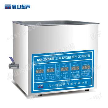 昆山舒美KQ-200VDB三频超声波清洗器