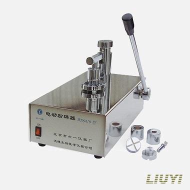 北京六一WD-9419型电动种子粉碎器