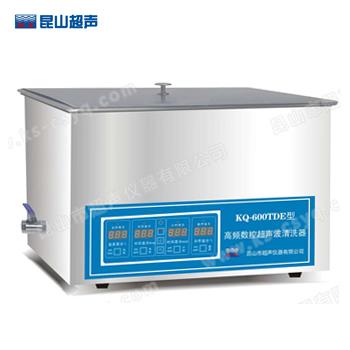 昆山舒美KQ-600TDE高频超声波清洗器