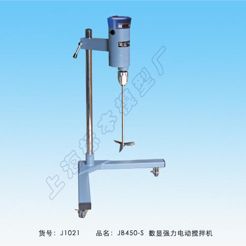 上海标本JB450-S数显强力电动搅拌机