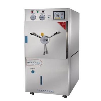 上海申安WDZX-200KC卧式蒸汽灭菌器(医用型)