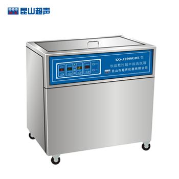 昆山舒美KQ-A2000GDE恒温超声波清洗器