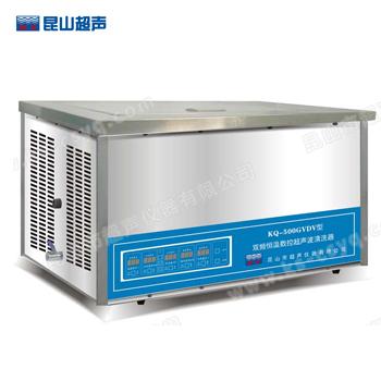 昆山舒美KQ-500GVDV双频恒温超声波清洗器