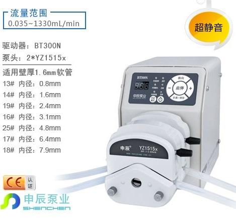 保定申辰BT300N标准型蠕动泵
