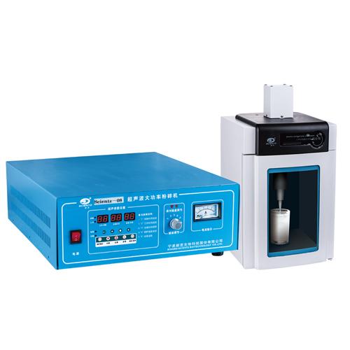 宁波新芝scientz-08工业型超声波超微粉碎机
