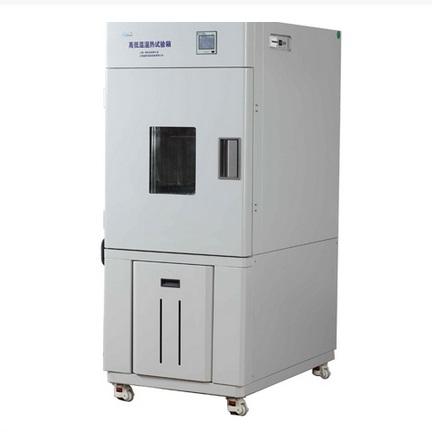 上海一恒BPHS-060A高低温湿热试验箱