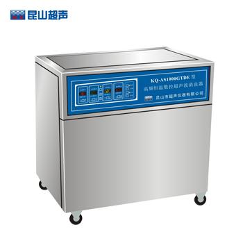 昆山舒美KQ-AS1000GTDE高频恒温超声波清洗器