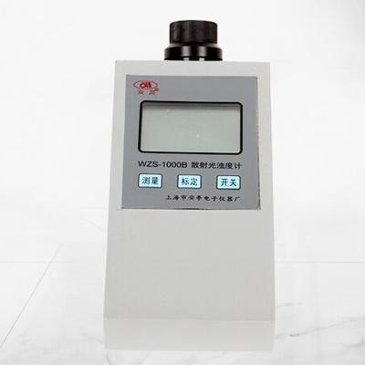 上海安亭WZS-1000B型便携式浊度计