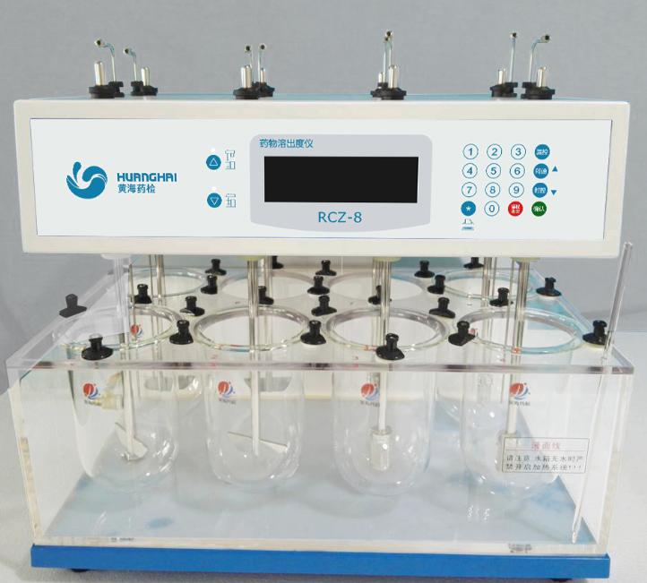 上海黄海药检RCZ-8型智能药物溶出仪