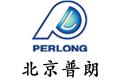 北京普朗新技术有限公司