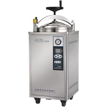 上海申安LDZX-75KBS立式高压蒸汽灭菌器(非医用型)