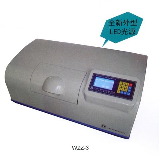 上海申光WZZ-3数字式自动旋光仪