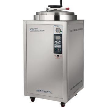 上海申安LDZH-100L立式大容量灭菌器(非医用型)