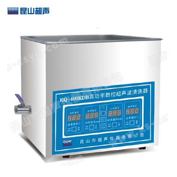 昆山舒美KQ-4000KDB高功率超声波清洗器