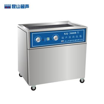 昆山舒美KQ-3000B超声波清洗器