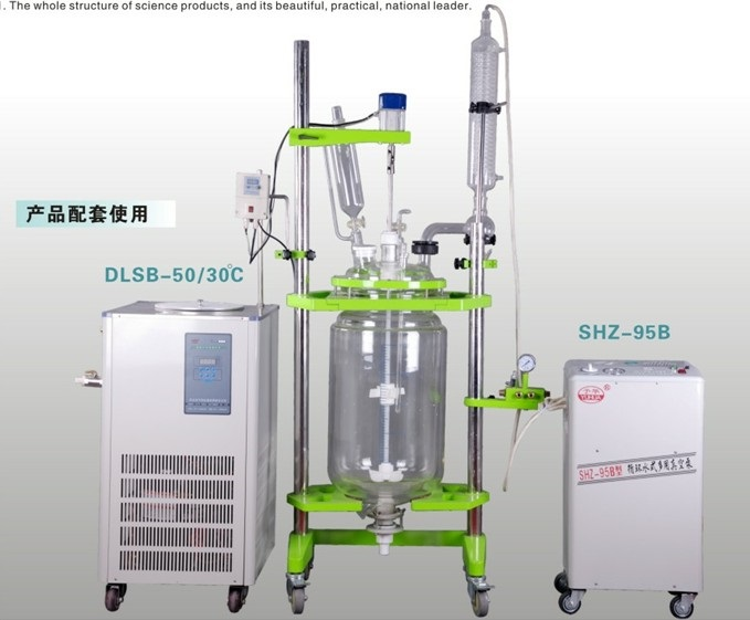 巩义予华YHGSF-80L双层玻璃反应釜(出口型)