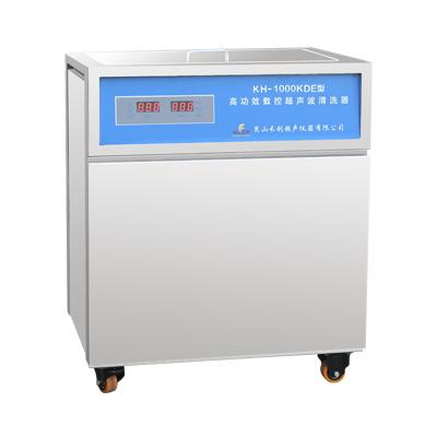 昆山禾创KH-1000KDE单槽式高功率数控超声波清洗机