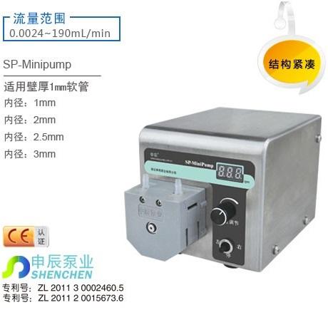 保定申辰SP-Minipump01紧凑型蠕动泵