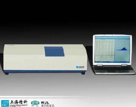 上海物光WJL激光粒度仪(不含电脑)