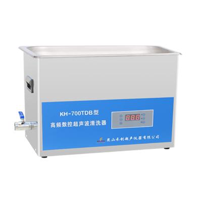 昆山禾创KH-700TDB高频数控超声波清洗机
