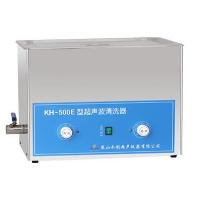 昆山禾创KH-500E旋钮式超声波清洗机