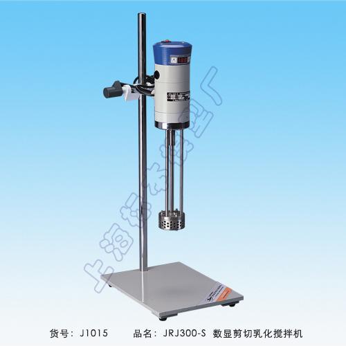 上海标本JRJ300-S数显剪切乳化搅拌机
