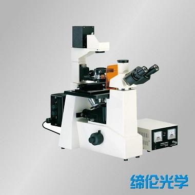 上海缔伦XSP-63XA倒置荧光显微镜