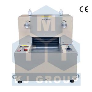 合肥科晶MR-HRP-03加热型250mm电动轧机