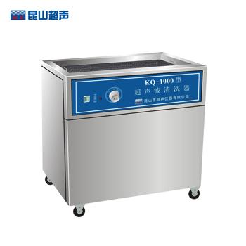 昆山舒美KQ-1000超声波清洗器