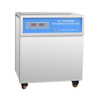 昆山禾创KH-4000KDB高功率数控超声波清洗机