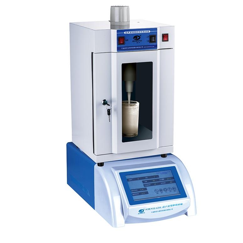 宁波新芝Scientz-1200E超声波细胞破碎机