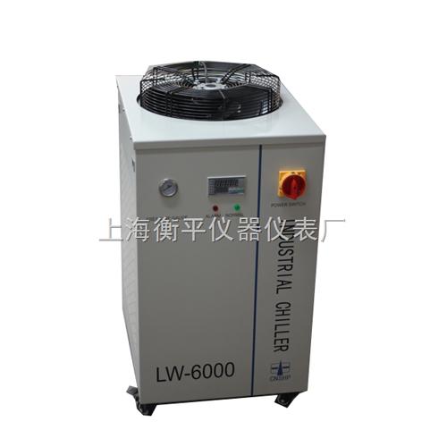 上海衡平LW-6000H2工业冷水机