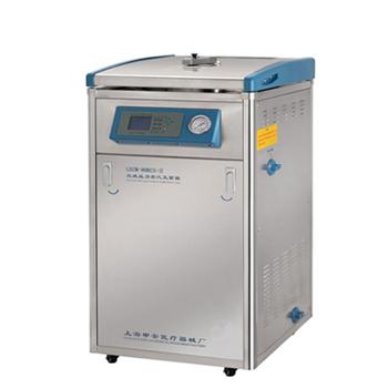 上海申安LDZM-40KCS立式压力蒸汽灭菌器(医用型)